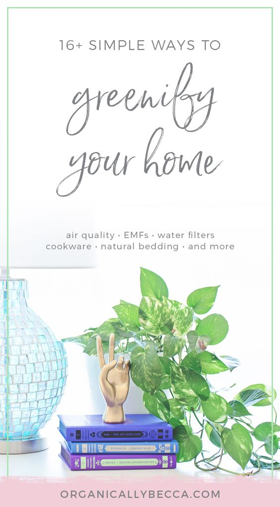 Greenify Your Home